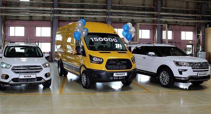 Завод Ford Sollers в Елабуге выпустил 150 000 автомобилей